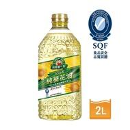 【得意的一天】100%葵花油2L/瓶