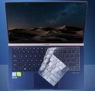 華碩ASUS Zenbook 14 UX433FN UX433 UX434鍵盤膜 鍵盤套TPU高透