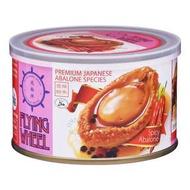Flying Wheel Premium Japanese Abalone - Spicy