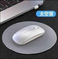 無線滑鼠 可充電式辦公靜音無聲游戲男女生可愛超薄便攜式滑鼠適用蘋果華碩小米筆記本電腦