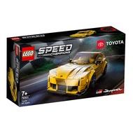 LEGO 76901 賽車系列 Toyota GR Supra【必買站】樂高盒組