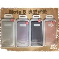 原廠吊卡盒裝~三星NOTE 8 原廠薄型透明背蓋(PC材質)原廠保護套 手機殼