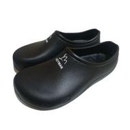 【KEY MAN】輕量橡膠防滑廚師鞋(防水 廚師鞋)