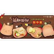 台灣現貨 丹丹 超Q造型木盤 木餐盤 餐具