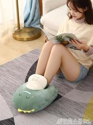 暖腳寶充電熱水袋暖腳神器暖足器USB加熱電暖鞋腳捂子取暖器 樂樂百貨