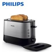 ❤️殺底價 【Philips 飛利浦】加寬厚片烤吐司機(HD2638)