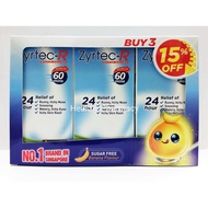 (Fast Relief Cold & Flu) Zyrtec-R Oral Solution 75ml x 3