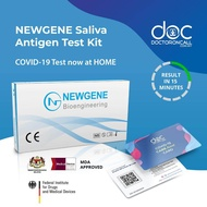 (MDA Approved) Gmate / Salixium /All Test/ NEWGENE / Beright / Juscheck Saliva Antigen Self Test Kit [LUCKY PHARMACY]SHIP IN 24HOURS