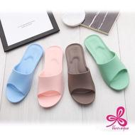 【維諾妮卡】香氛舒適★簡約機能室內拖鞋(4色)