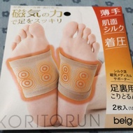 日本製 Koritorun磁力貼腳套