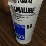 Minyak gear Yamaha enjin sangkut