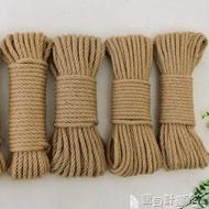 粗麻繩 麻繩繩子手工編織繩粗細麻繩麻線捆綁繩復古黃麻繩裝飾吊牌繩 寶貝計畫