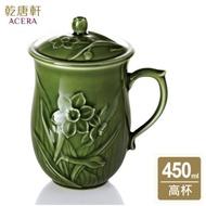 乾唐軒活瓷 水仙高杯-綠釉450ml