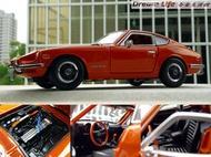 【Maisto 精品】1/18 1971 DATSUN 240Z 日產 雙門 掀背跑車~全新橙色,現貨特惠價~!!