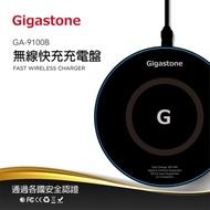 Gigastone GA-9100B 10W 無線充電盤
