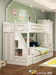 上下床雙層床兒童床上下鋪木床雙層雙人床女孩公主床高低床子母床 NMS