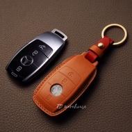 【TD貳館】Benz車鑰匙套《MB01》16色♥️keyless 賓士車鑰匙皮套  benz鑰匙套 賓士w213