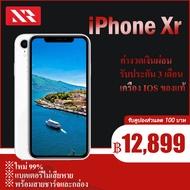 [NR_Service] Apple iPhone Xr 64G/128G/ 256GB ไอโฟน xr เครื่องiosแท้  6.1  นิ้วมือสอง  99% โทรศัพท์ราคาถูกใหม่ ไอโฟนราคาถูกๆ (โมเดล TH)/ไอโฟนxr x 11 8 8plus 7 7plus 6 6s
