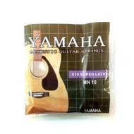 Yamaha ACOUSTIC GUITAR STRINGS