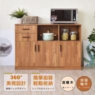 《HOPMA》樂活三門二抽二格廚房櫃-拼版柚木