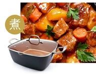 銅色陶瓷多功能雙耳方型不沾鍋具4件組