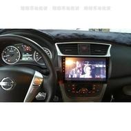 日產SUPER SENTRA 14~18年 安卓主機+網路電視+觸控面板