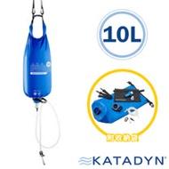 【瑞士 KATADYN】BeFree 重力濾水器+10L水袋.(內建水流控制閥.可過濾至0.1微米.附收納袋)/8020860
