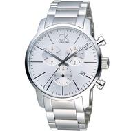 Calvin Klein 凱文克萊三眼計時鋼帶錶K2G27146
