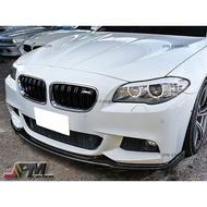 BMW F10 HM STYLE 碳纖維 擾流板 前下巴 CARBON