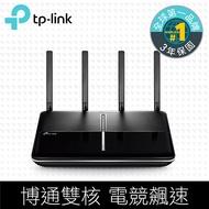 TP-LINK Archer C3150 AC3150 MU-MIMO無線Gigabit路由器