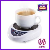 กาแฟ HOMEMATE เครื่องอุ่นถ้วยกาแฟ รุ่น HOM-EB2188 เครื่องอุ่นถ้วยกาแฟ เครื่องทำกาแฟ เครื่องใช้ในบ้าน ครัว ห้องครัว ห้องอาหาร