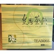 (代購)TEABOSS 皇圃茶飲一盒50包@市價1780團購價一盒1580 (可7-11取貨付款)