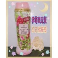 🎉香香豆清倉🎉♥日本🎌P&G第三代 幸福鑽石💎香香豆💐香氛芬芳豆