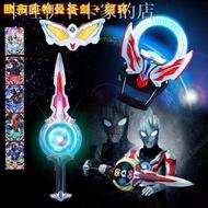 超人力霸王怪獸玩具✔☁歐布奧特曼圣劍之圓環變身器變形融合卡片超人玩具召喚器套裝男孩