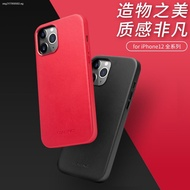 ✕Apple iphone12pro max mobile phone case leather 12pro back cover protective iphone12mini holster