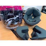 瀧澤部品 SBK SUPER R PLUS 整套內襯 頭頂 兩頰 頰襯 頭襯 備品 配件 內裏 半罩安全帽 SUPERR