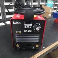 新莊漢特威s200電焊機