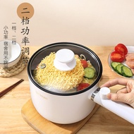Electric cooker multi-function dormitory electric cooker 1.5L mini electric hot pot integrated noodle cooker