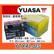 $成功電池~湯淺電池經銷商,YUASA 重機電池 YUASA湯淺 YTX4L-BS 4號 50CC/90CC 山葉/光陽機車電池電瓶 同 GS GTX4L-BS