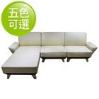MOFA生活空間美學獨立筒沙發(3L)