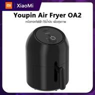 Xiaomi | หม้อทอดไร้น้ำมัน Lexiu Air fryer รุ่น OA2