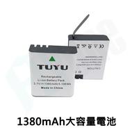 SJCAM 1380mAh大容量電池 適用SJ4000AIR/SJ5000/SJ4000/GS8000