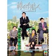 TVB Drama : At Home with Love DVD (楼住有情人)