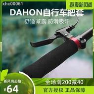 Dahon Bike Handlebar Grip P8k3plus Cycling Handlebar Grip