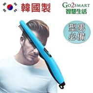 【d.o.b M'Styler V2】韓國製 第2代型男熱易梳 造型梳 蓬髮 順髮直捲兩用電棒(男生油頭 紳士頭  捲髮)