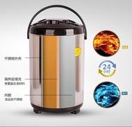 奶茶桶 10升保溫桶冰桶商用奶茶保溫桶10l奶茶店冰桶開水保溫桶不銹鋼12LLX