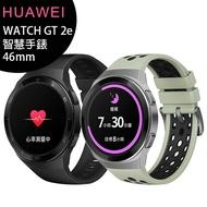HUAWEI華為 WATCH GT 2e GT2e 46mm 新一代智慧手錶專業運動款 (曜石黑/薄荷綠)◆