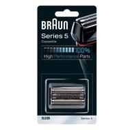 德國製百靈牌BRAUN 5系列電動刮鬍刀頭刀網