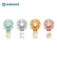 AIRMATE艾美特 (限定)USB垂直翻轉充電風扇U901 角落小夥伴款