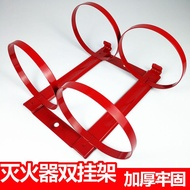 Fire Extinguisher Iron 4kg Fire Extinguisher Wall Stand 2 Kg